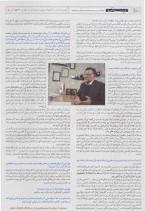 گفتگوی ویژه روزنامه دنیای اقتصاد با آقای مهندس عرفانیان (قسمت دوم)